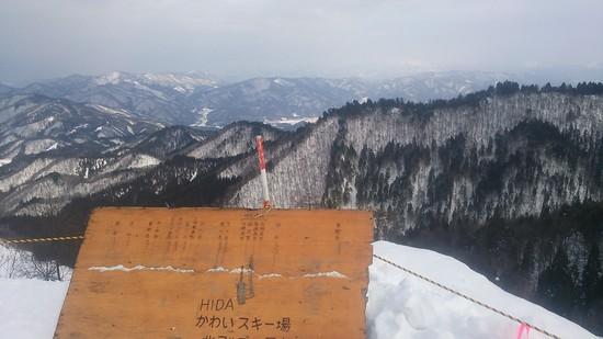 ファミリーやパウダーを滑りたい人にはお勧め 飛騨かわいスキー場のクチコミ画像2