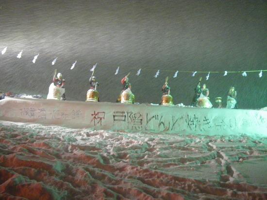 どんど焼き祭り|戸隠スキー場のクチコミ画像