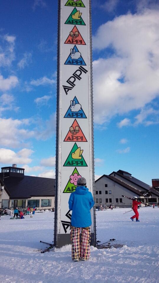 温暖化 安比高原スキー場のクチコミ画像