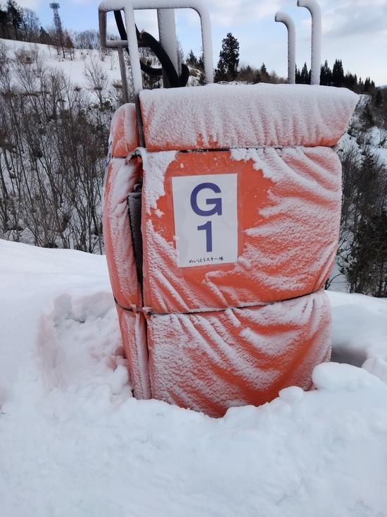 コース色々|めいほうスキー場のクチコミ画像