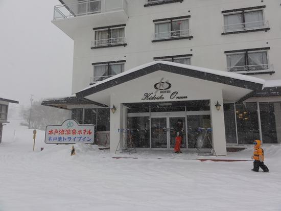 木戸池温泉ホテルにて|志賀高原 熊の湯スキー場のクチコミ画像