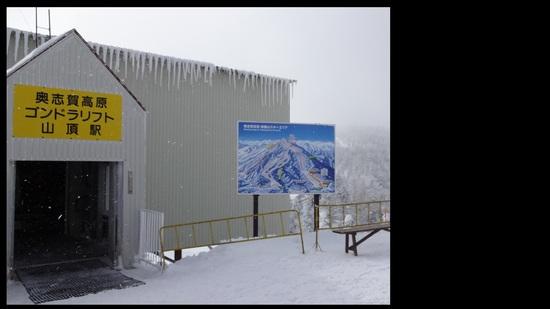 天気はイマイチでしたが|奥志賀高原スキー場のクチコミ画像