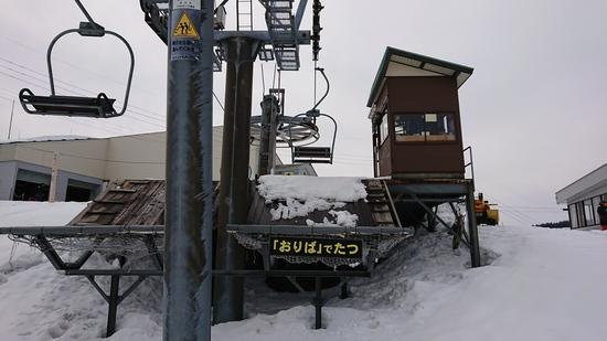 バリエーション豊富|須原スキー場のクチコミ画像3