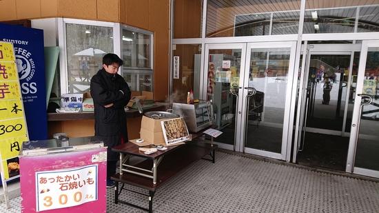 木曽福島スキー場のフォトギャラリー1
