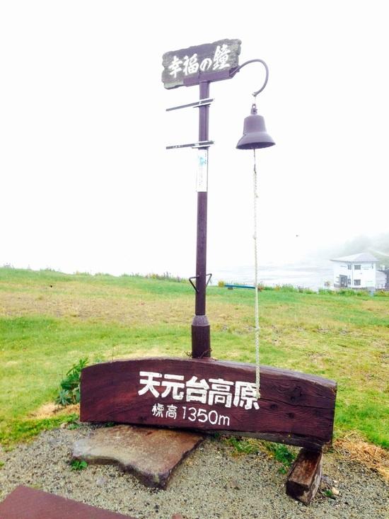 [夏情報]清々しく気持ちのよい高原|天元台高原のクチコミ画像