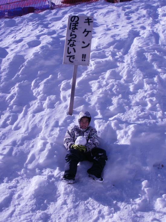 赤倉観光リゾートスキー場のフォトギャラリー5