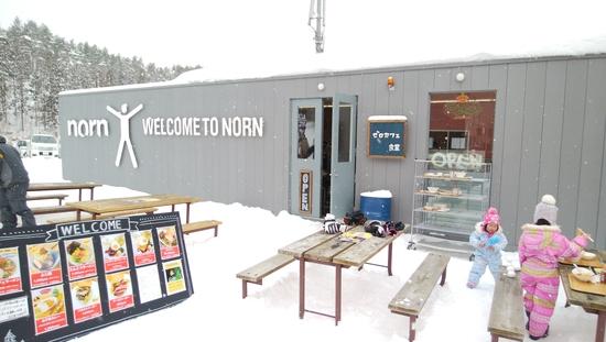 やっぱり近い|ノルン水上スキー場のクチコミ画像2