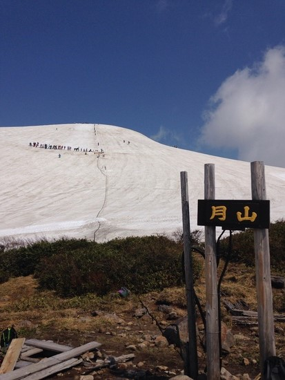 晴れ|月山スキー場のクチコミ画像