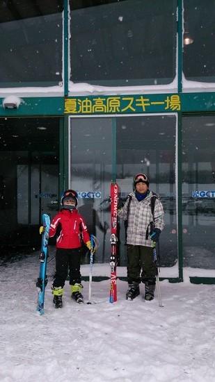 初体験!|夏油高原スキー場のクチコミ画像