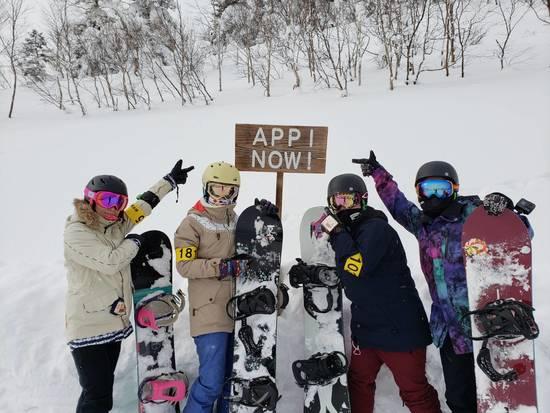 APPI NOW! 安比高原スキー場のクチコミ画像