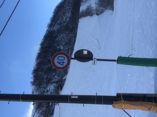 草津温泉スキー場のフォトギャラリー1