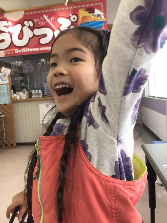 ハーフパイプ|会津高原南郷スキー場のクチコミ画像