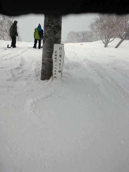 滑りごたえあり|妙高杉ノ原スキー場のクチコミ画像