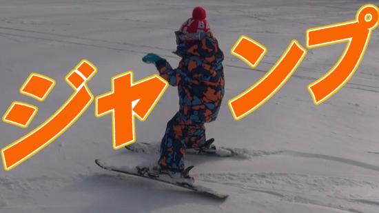 4歳の息子とスキーをしてきました!|雫石スキー場のクチコミ画像