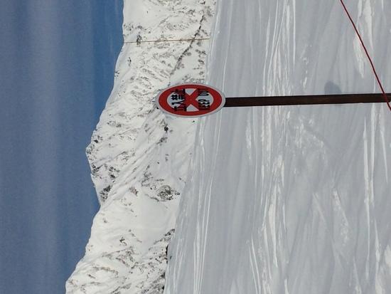 最高のゲレンデ|白馬八方尾根スキー場のクチコミ画像
