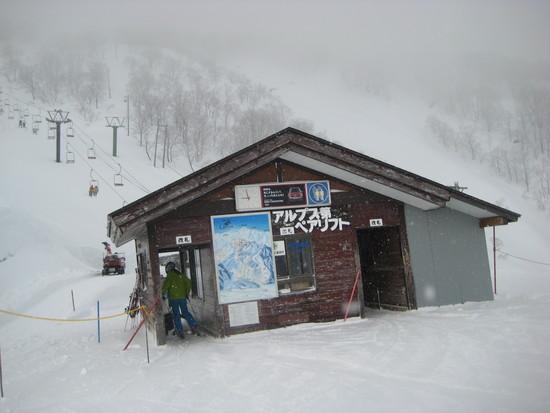 雪もあり|ウイングヒルズ白鳥リゾートのクチコミ画像