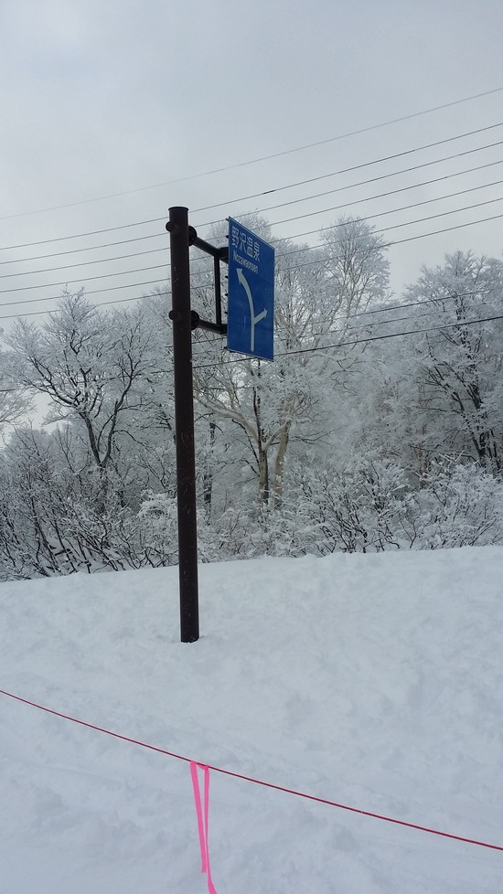 まだまだ雪が少ない 野沢温泉スキー場のクチコミ画像