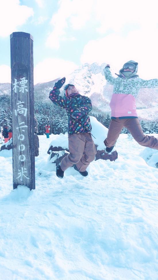 なが〜〜い|丸沼高原スキー場のクチコミ画像