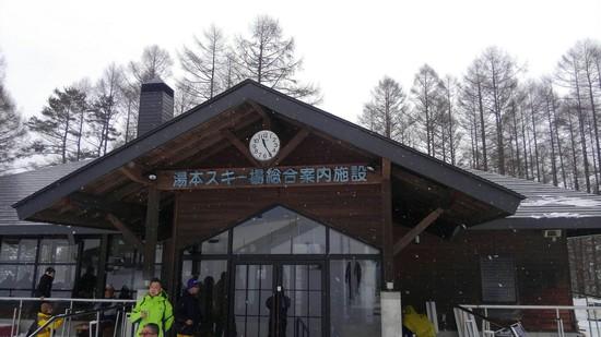スキーリゾート天栄のフォトギャラリー1