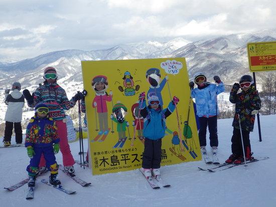 孫と一緒にスキー 北信州 木島平スキー場のクチコミ画像1
