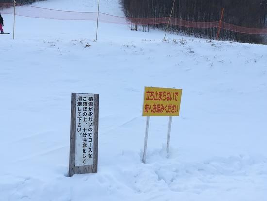 色んな意味でしんどい|会津高原たかつえスキー場のクチコミ画像3