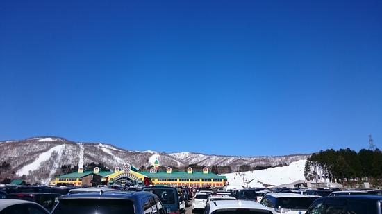 すげーいい天気♪|高鷲スノーパークのクチコミ画像