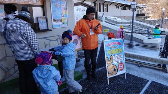 2015/02/14 久ぶりの佐久パラダ|佐久スキーガーデン「パラダ」のクチコミ画像3