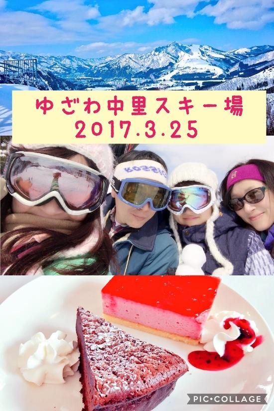 快晴!楽しい!おいいしい! 湯沢中里スノーリゾートのクチコミ画像