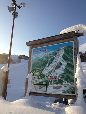 やまがた 赤倉温泉スキー場のフォトギャラリー3
