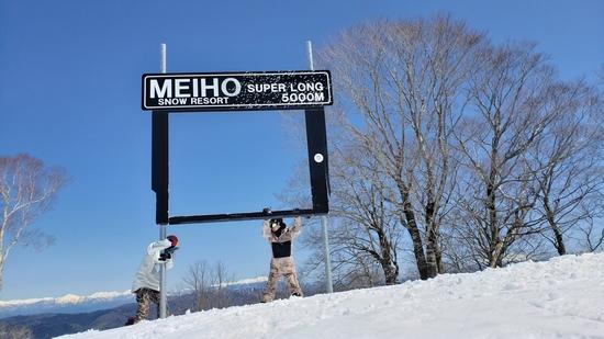めいほうスキー場のフォトギャラリー1