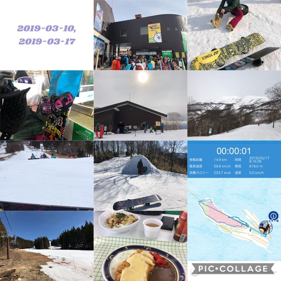 春雪|栂池高原スキー場のクチコミ画像