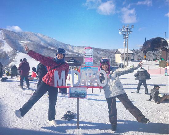 年越しのイベントについて|斑尾高原スキー場のクチコミ画像