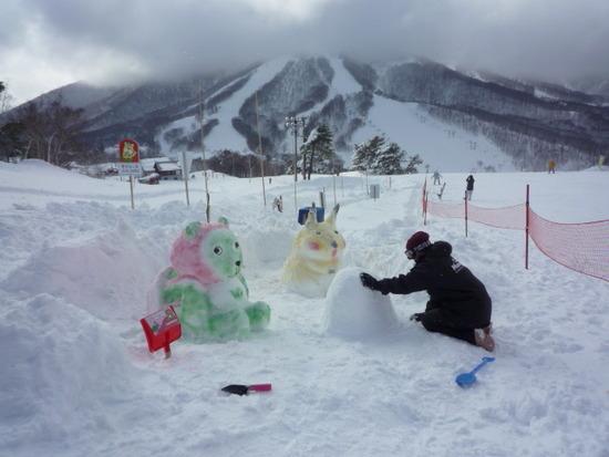 アルクマとピカチューが|斑尾高原スキー場のクチコミ画像