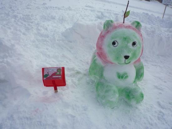 アルクマとピカチューが 斑尾高原スキー場のクチコミ画像3