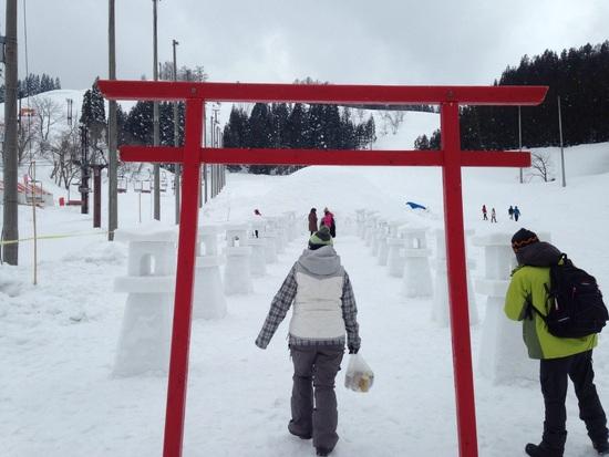 イベント|ニュー・グリーンピア津南スキー場のクチコミ画像