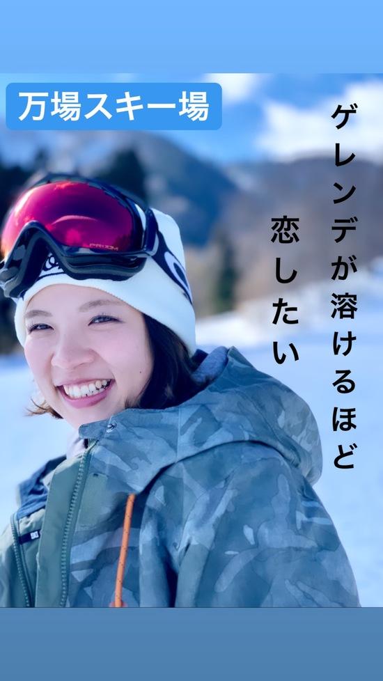 ポスター風の写真|神鍋高原 万場スキー場のクチコミ画像1